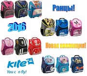 Школьные рюкзаки Kite по низким ценам.