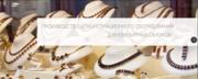 Производство демонстрационного оборудования для ювелирных изделий